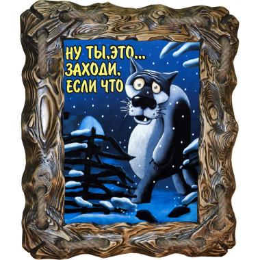 "Картина ""Друзья из Грузии"" B4-R6"