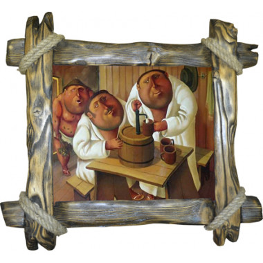 "Картина ""Друзья из Грузии"" B4-R2"